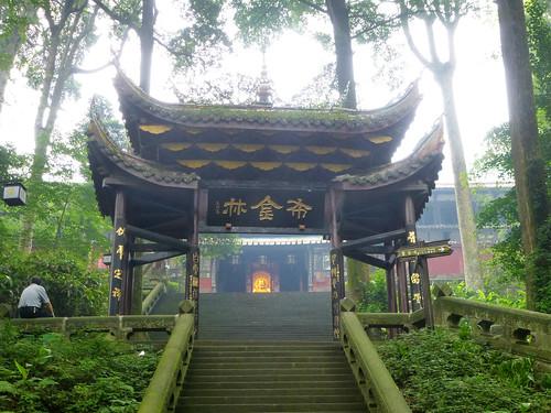 CH-Emeishan-jr1-Fuhu (8)