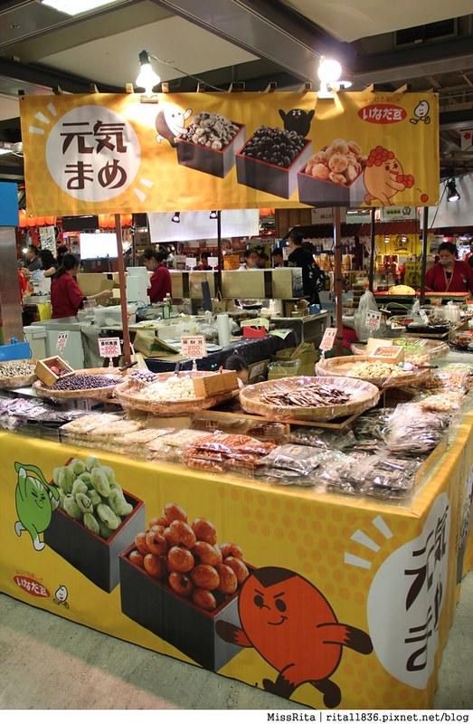 2015新光三越活動 新光三越台中中港 2015日本商品展 新光三越日本商品展 日本美食展 2015新光三越日本美食 2015日本商品展時間 第五回日本商品展25