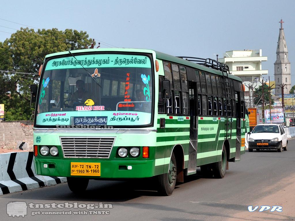 Thoothukudi Tiruppur