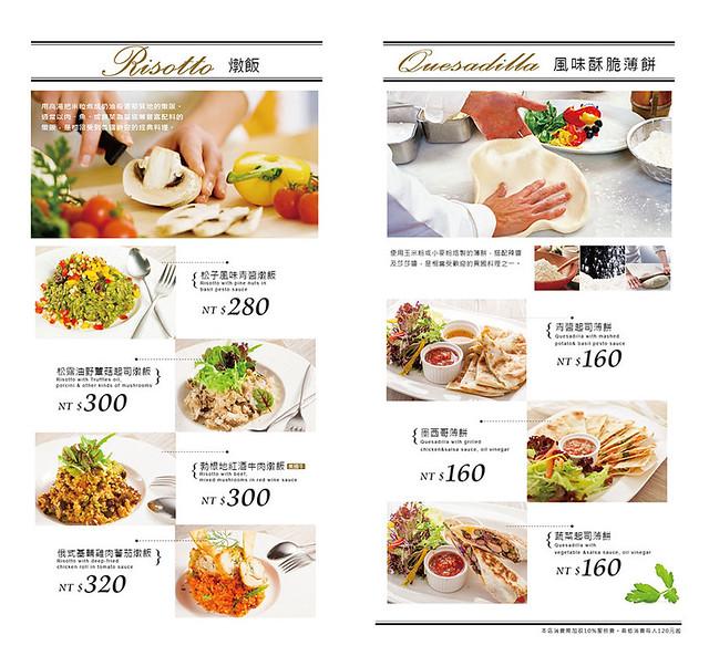 台北東區美食餐廳義大利麵 (2)