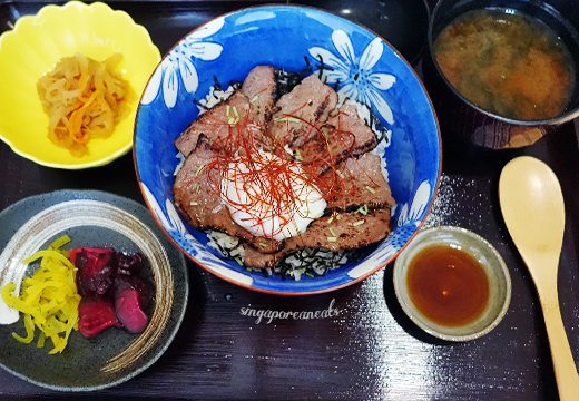 Yuzu 05 - Wagyu Steak Don Lunch Set (1)