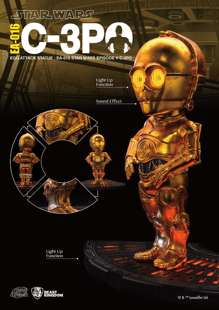 野獸國 - Egg Attack EA-016《星際大戰》C-3PO 雕像