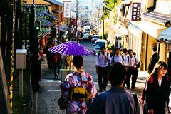 Kyoto Street