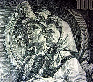Czech banknote kcs-100-peasants-close-up