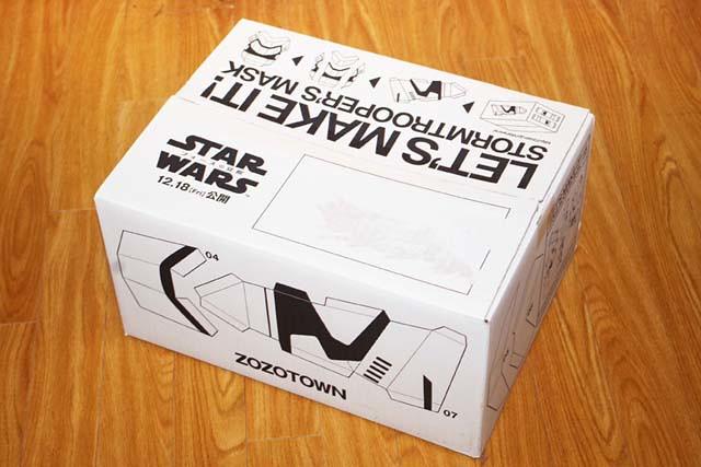 toomilog-zozotown_STARWARS_delivery box001