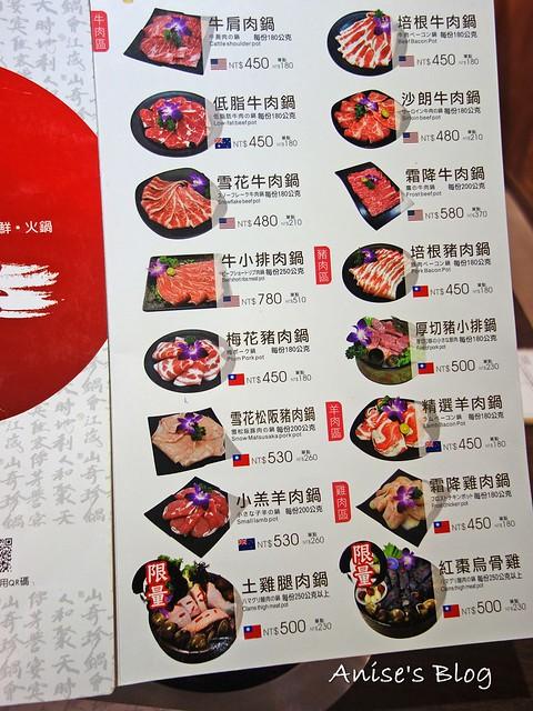 天鍋宴_004