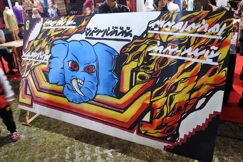 Lomba Mural - Tapis Evolution - Yopie Pangkey - kelilinglampung - 3