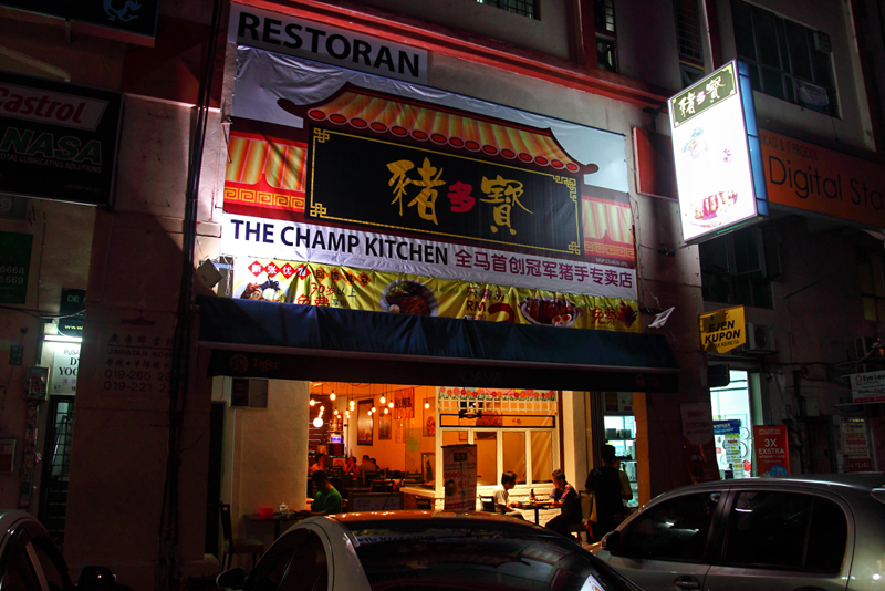 The-Champ-Kitchen-Kepong