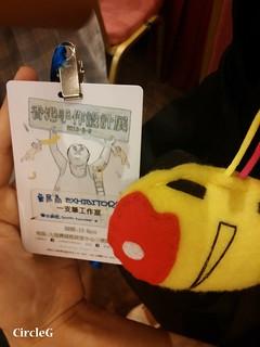 CIRCLEG 時代廣場 高達 皇室堡 MELODY 九龍灣 EMAX 國際展貿中心 香港手作設計展 (38)