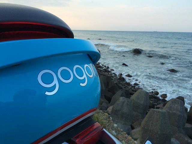 Gogoro 20150919