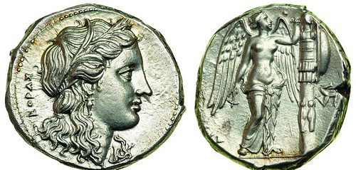 Persephone Greek coin