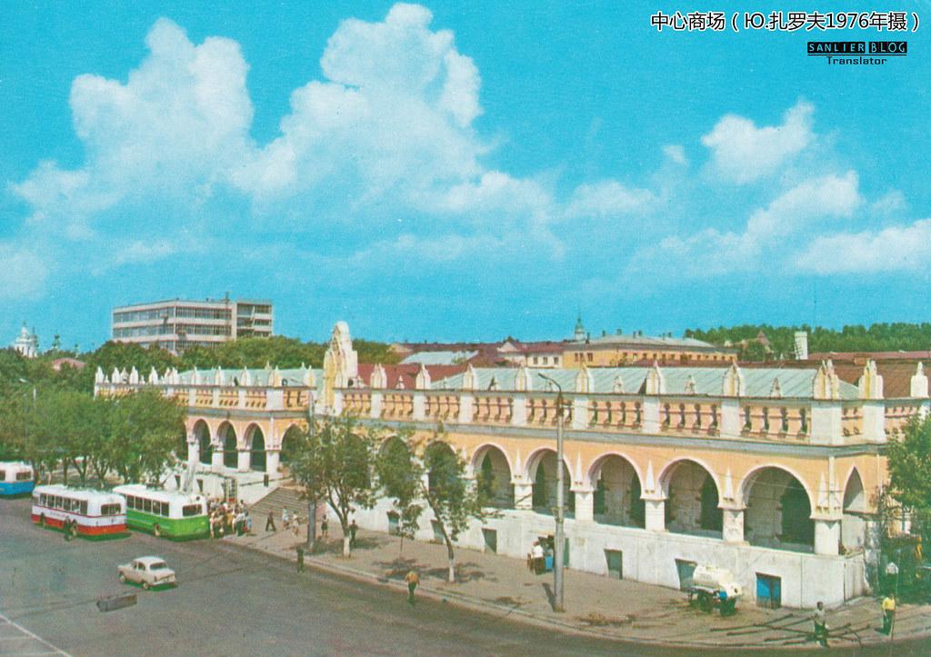 1970-1980年代卡卢加68