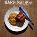 Bake_Salient_1