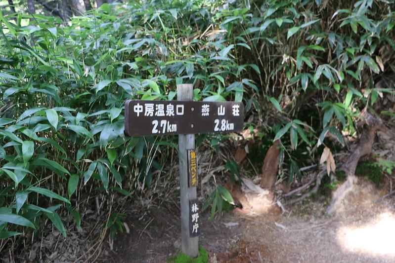 2014-08-02_00120_燕岳.jpg