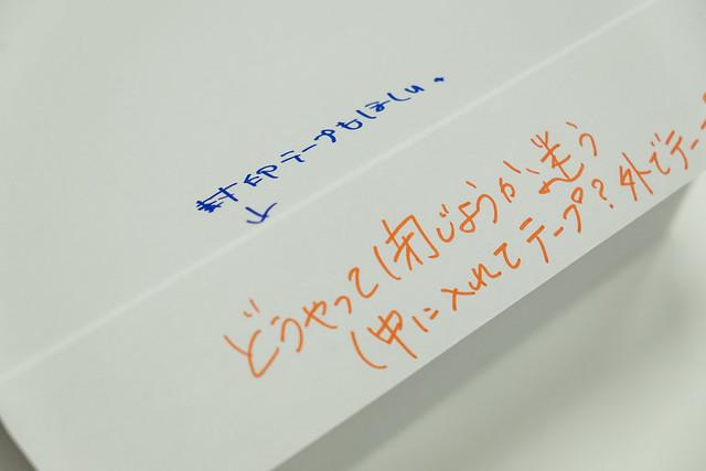 Web-0418