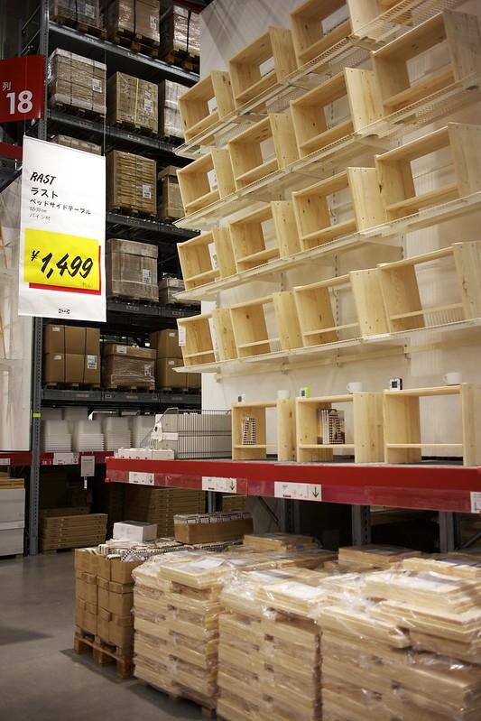 IKEA RAST 棚