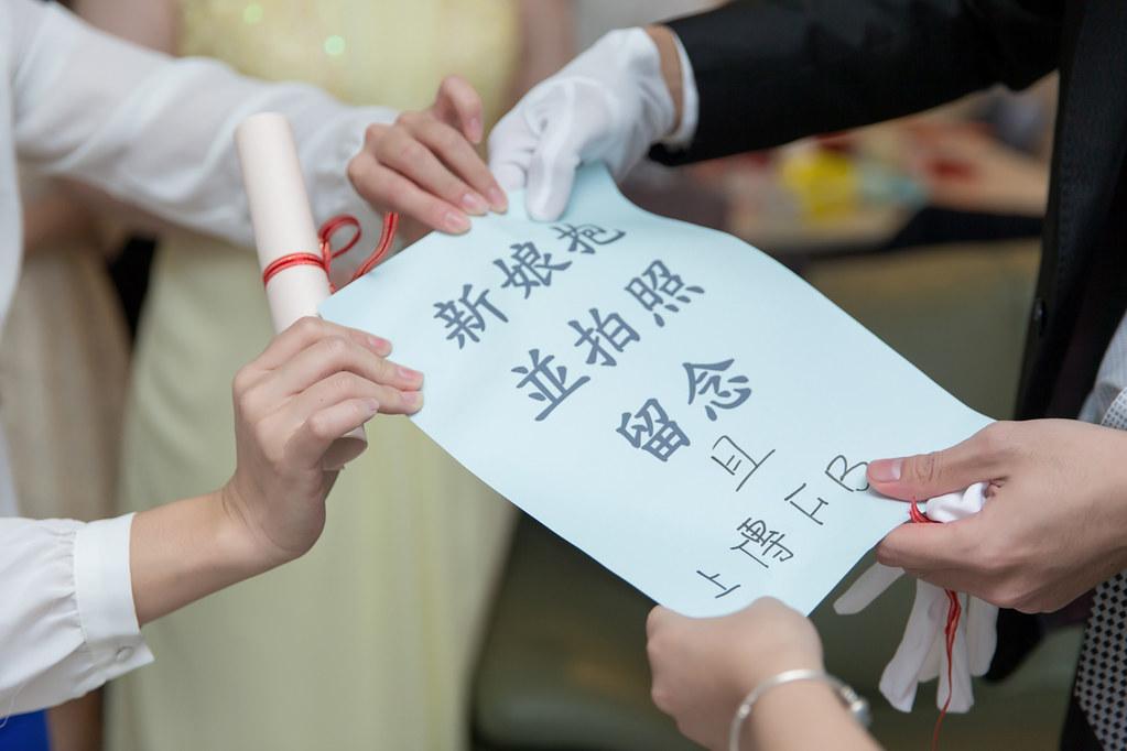 台南婚攝-迎娶午宴 X 情定城堡 (24)