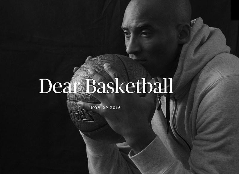 對「最愛的籃球」告別,小飛俠Kobe Bryant離開NBA舞台