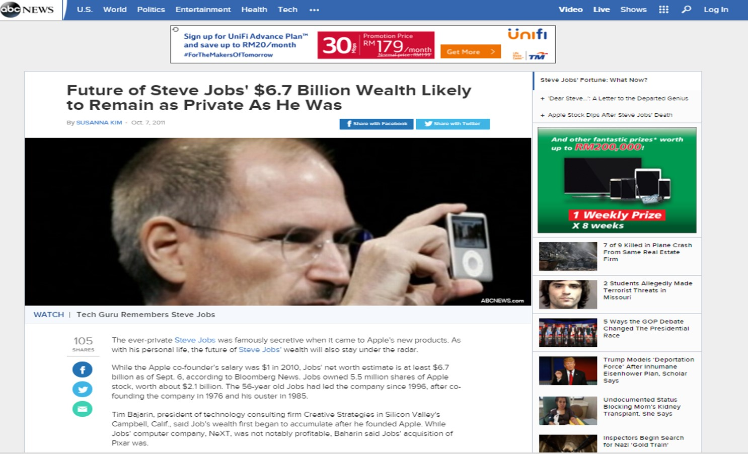 Steve Job Legacy planning news