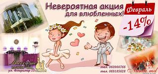 O ofertă incredibilă de Ziua Sfîntului Valentin de la «Marry me » Banquet Hall !!!