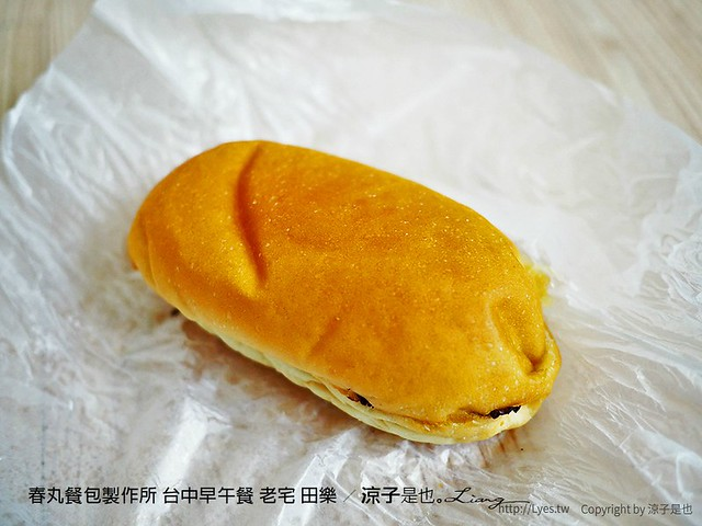 春丸餐包製作所 台中早午餐 老宅 田樂 14