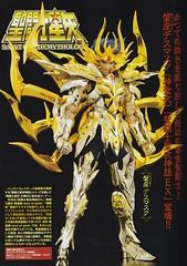 [Comentários] - Saint Cloth Myth EX - Soul of Gold Mascara da Morte  20877613871_8232c1e45d_m
