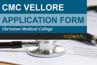 CMC Vellore Application Form 2017 - MBBS, BSc, Diploma
