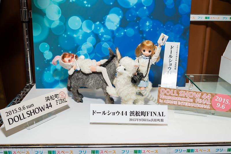 Dollshow44浜松町FINAL-AZONE-DSC_1496