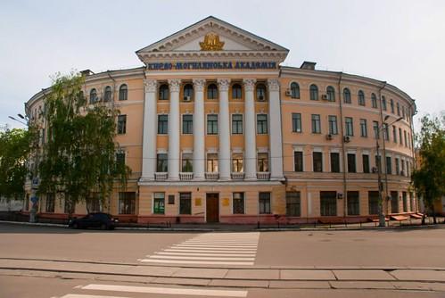 києво могилянська академия