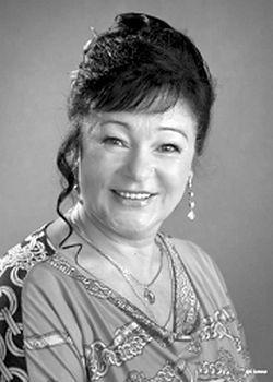 Людмила Супонькіна
