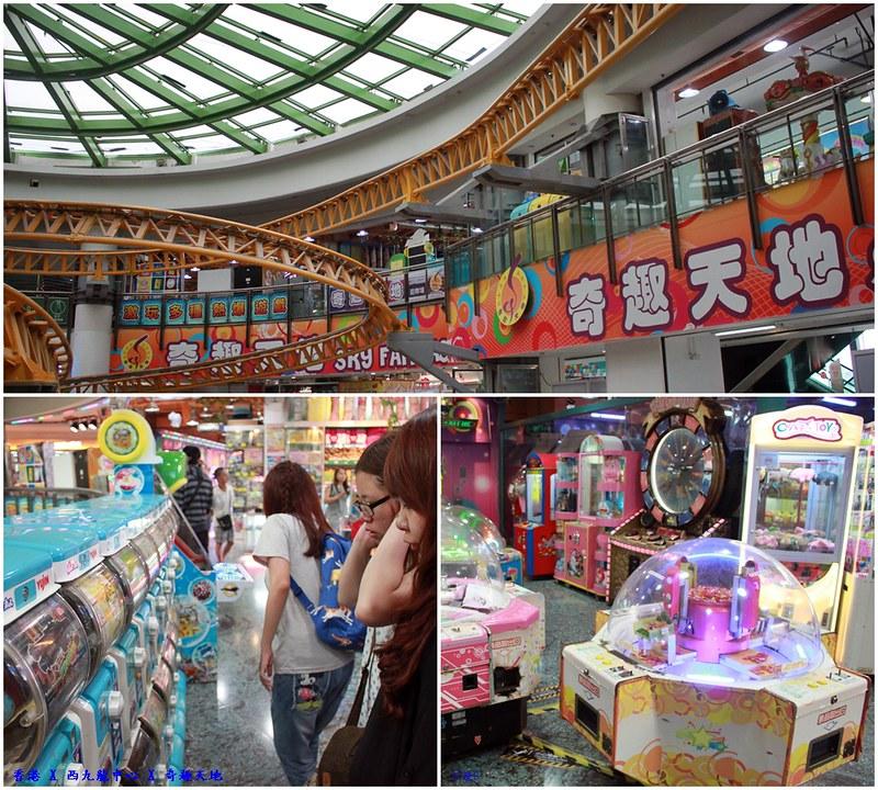 香港遊-西九龍中心-17度C (3)