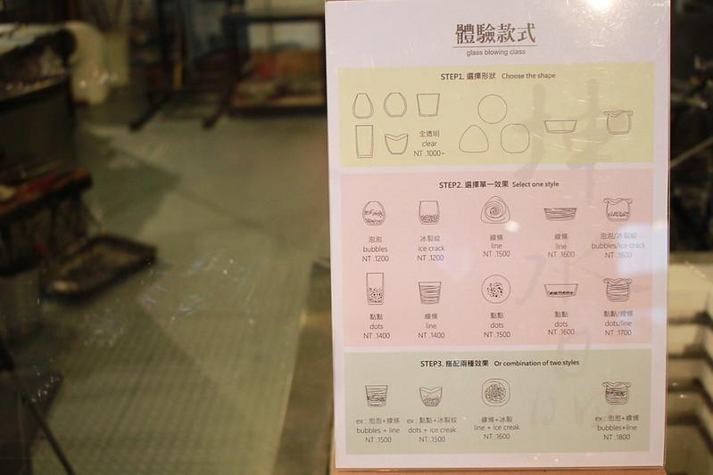 台北文青生活-BRIAN製作水杯初體驗-17度C (34)