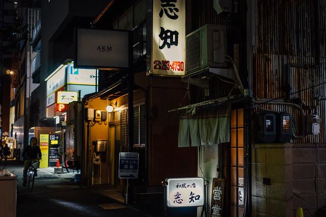 Sakae_04