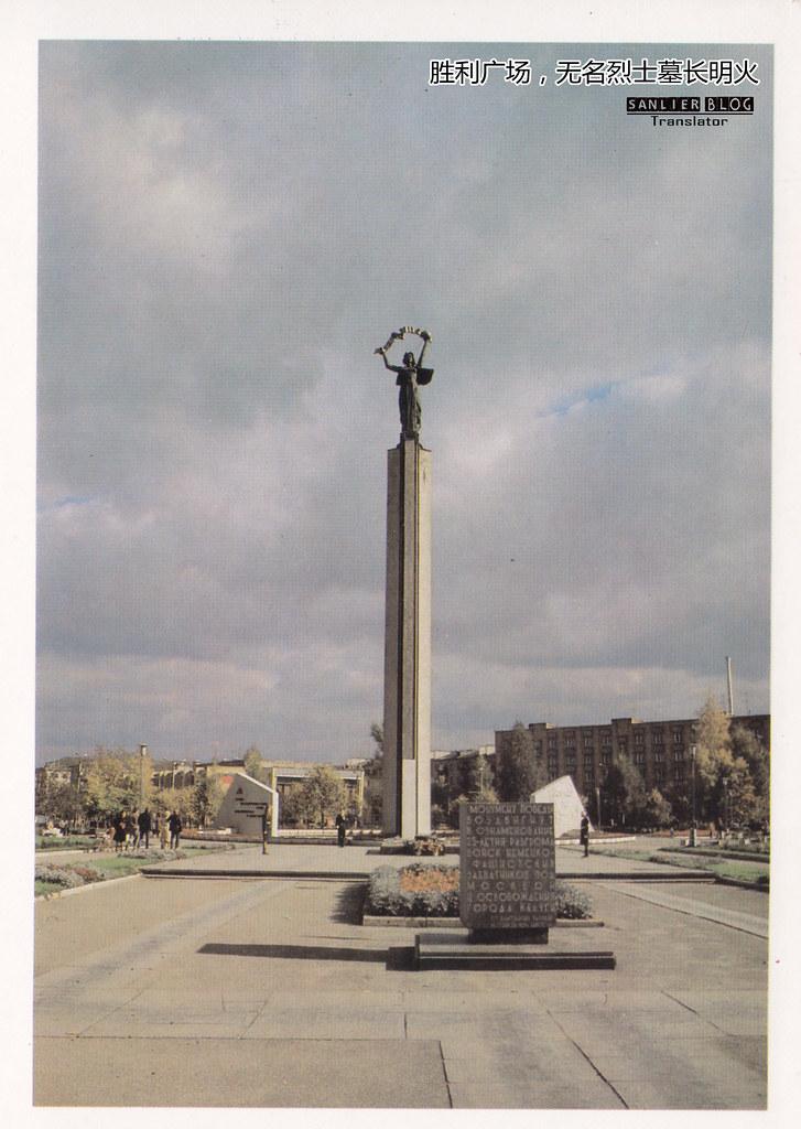 1970-1980年代卡卢加51