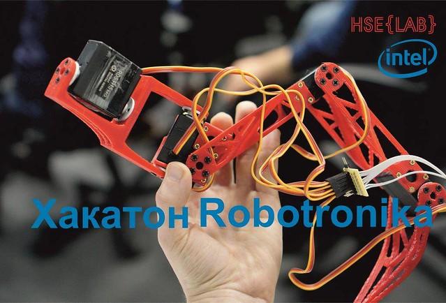 Robotronika