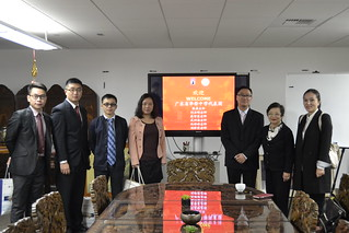 November 02 '15 Guangdong Overseas Chinese High School Delegation Visits CISDSU