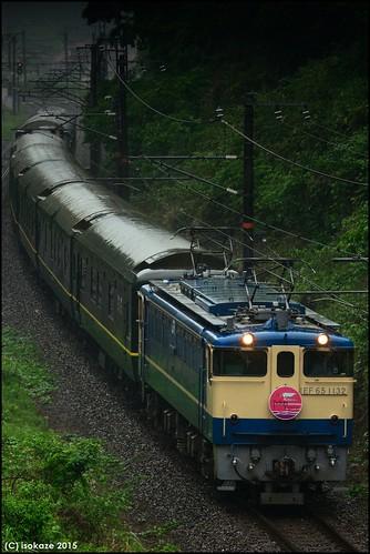 EF65-1132+Twilight Express