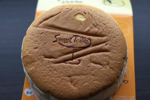 スウィートチーズケーキ 3回目_02