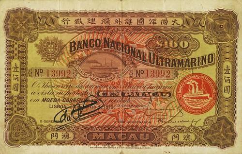 Macau Banco Nacional Ultramarino 100 Patacas