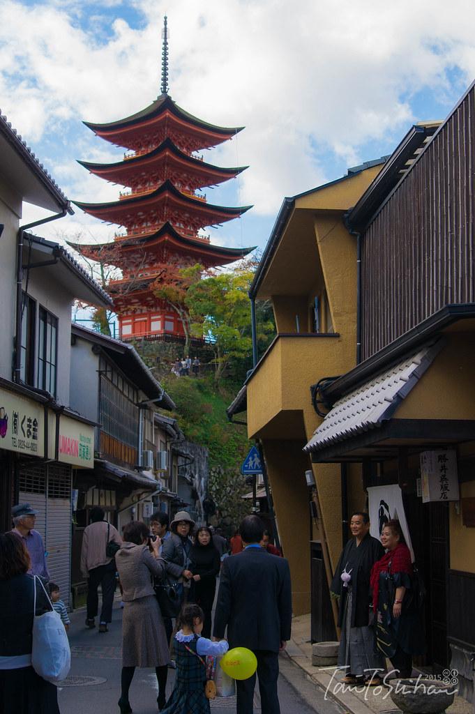 宮島 大聖院 火渡り儀式  (Miyajima Daisho-in temple)