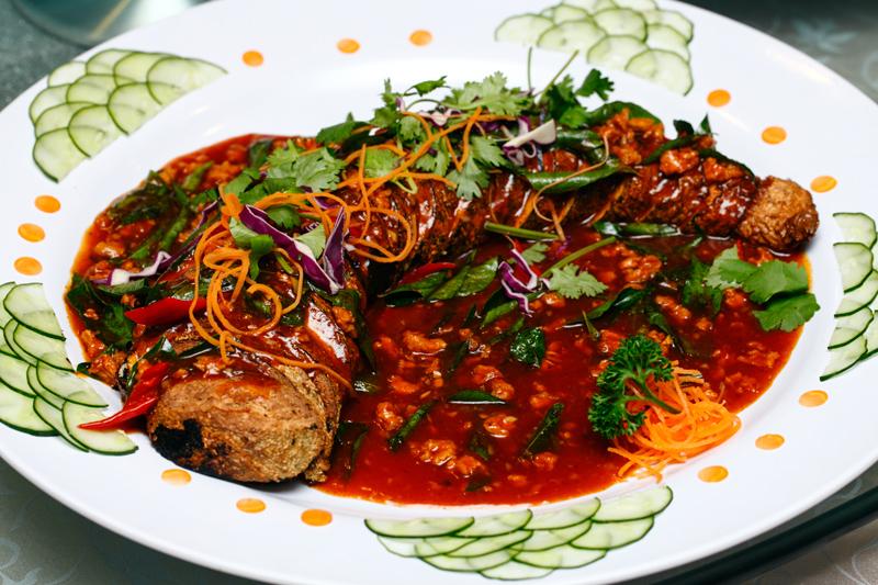 Assam Wa Wa Fish