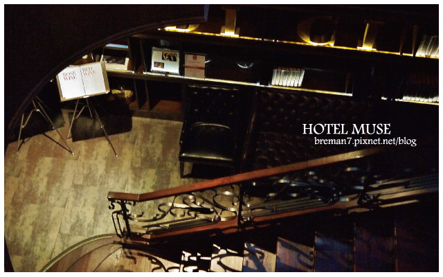 hotelmuse-36