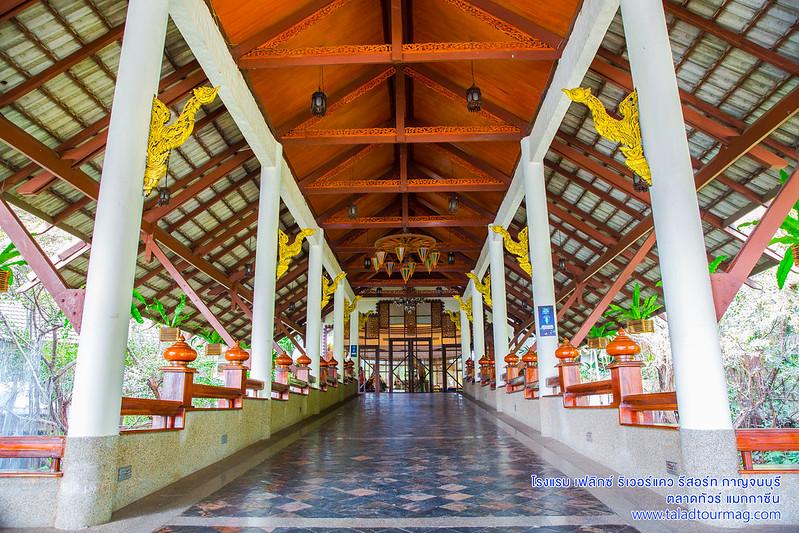 โรงแรม เฟลิกซ์ ริเวอร์แคว กาญจนบุรี