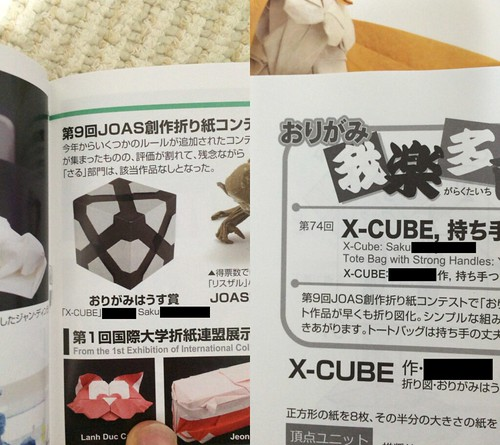 My work was put on the origami tanteidan magazine 153