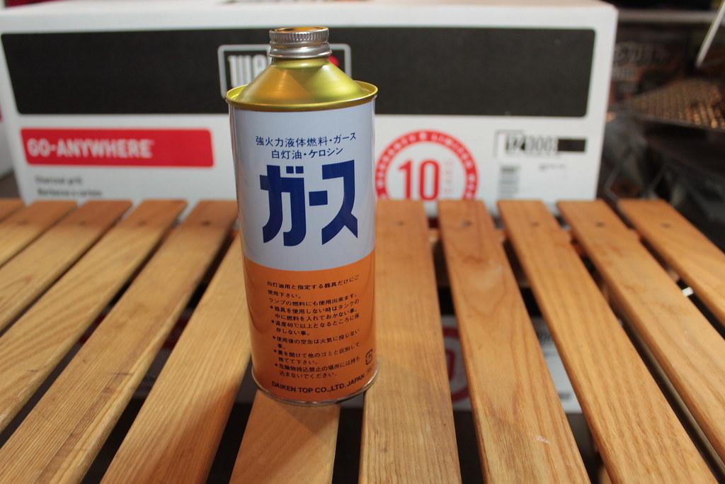 ダイケントップーDAIKENTOP 協力液体燃料ガース