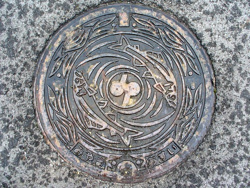 Miyama Kyoto, manhole cover (京都府美山町のマンホール)