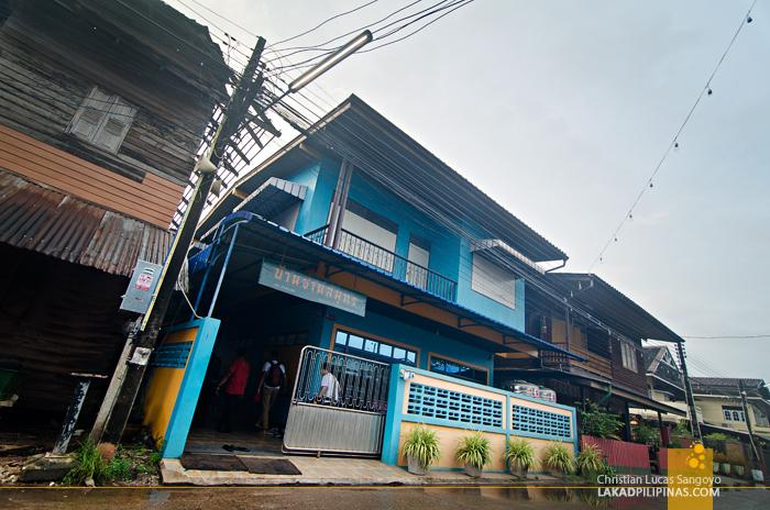 Baan Chansamut Homestay Prasae Rayong Thailand