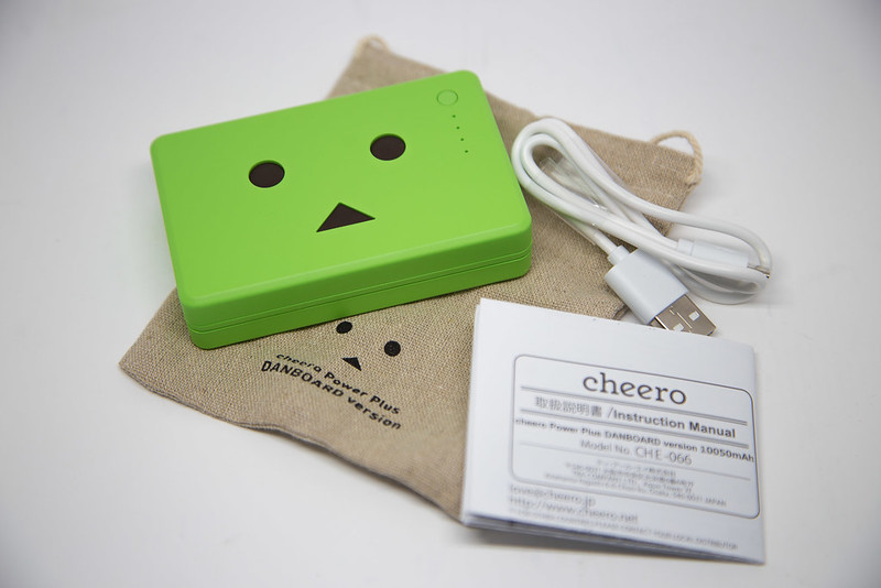 cheeroPowerPlus_danboard10050-3