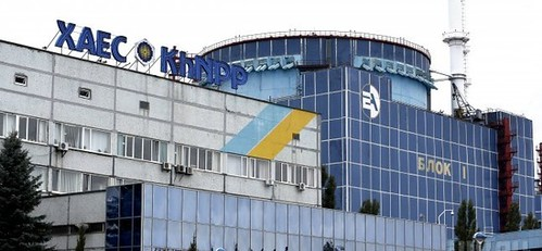 Два блоки на ХАЕС добудують з Barclays