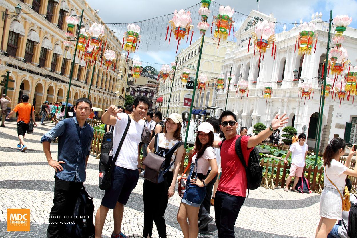 MDC-China-2014-021